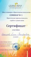 CCF19032020_0007_page-0001.jpg