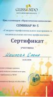 CCF19032020_0012_page-0001.jpg